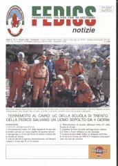 1992_nr3.jpg